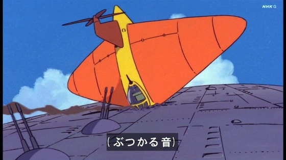 「未来少年コナン」第24話感想 画像 (85)