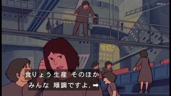 「未来少年コナン」第24話感想 画像 (5)