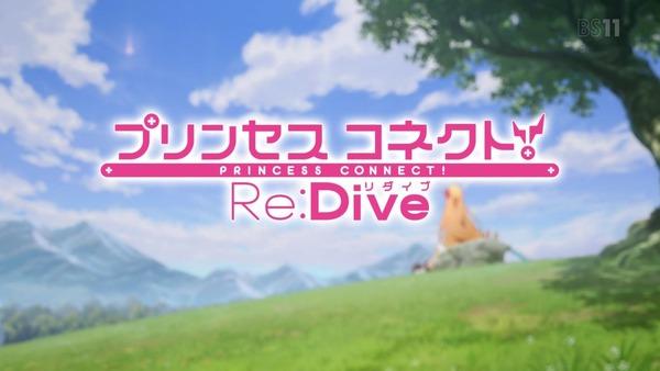 「プリンセスコネクト!ReDive」第1話感想 画像 (6)