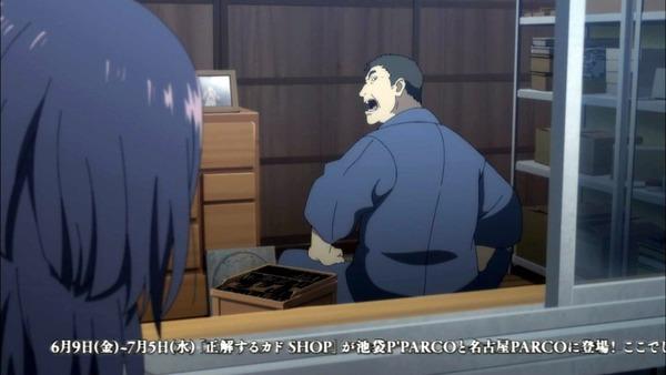 「正解するカド」10話 (21)