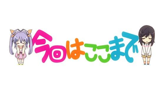 「のんのんびより のんすとっぷ」3期 3話感想 (66)