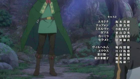 「リゼロ」第38話感想  (198)