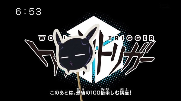「ワールドトリガー」73話感想 (68)