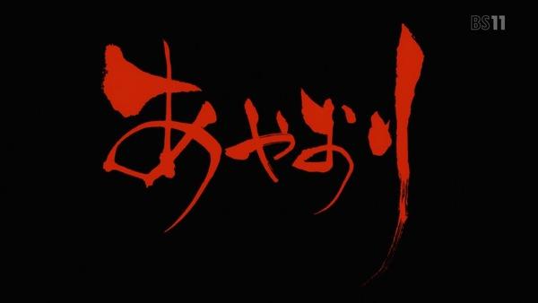 「地獄少女 宵伽」4期 6話 (10)