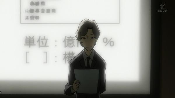 「ひそねとまそたん」7話感想 (2)