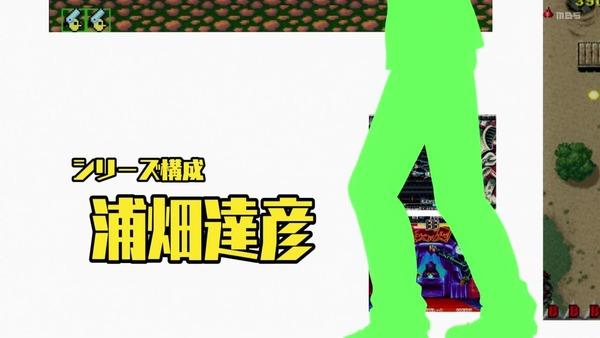 「ハイスコアガール」16話感想  (8)