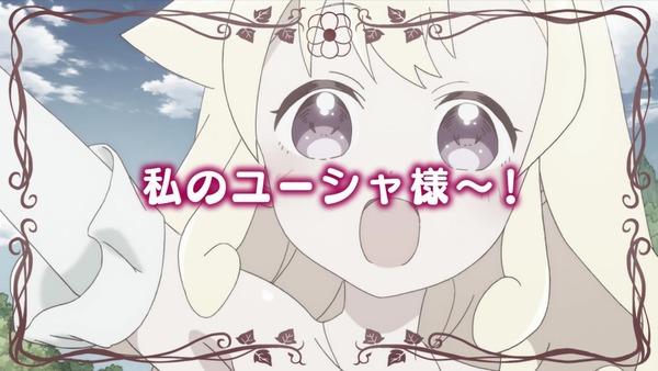「えんどろ~!」7話感想 (55)