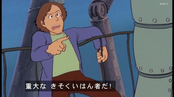 「未来少年コナン」第9話感想 (103)