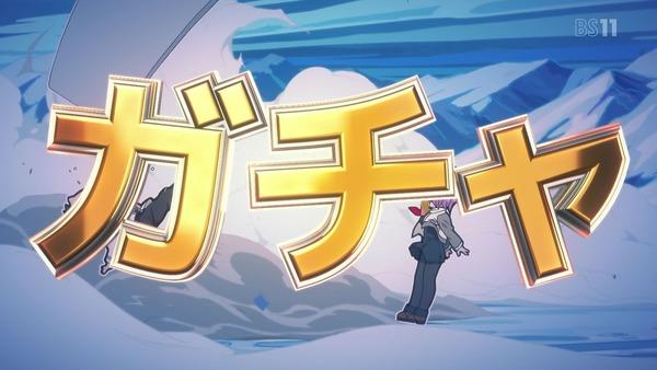 【FGO】「氷室の天地 ~7人の最強偉人篇~」 (7)