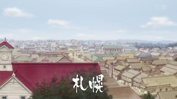 「ゴールデンカムイ」12話(最終回)感想 (11)