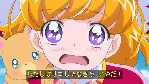 「魔法つかいプリキュア!」第6話感想 (43)