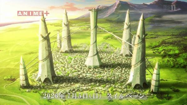 「ソードアート・オンライン アリシゼーション」SAO3期 6話感想 (28)