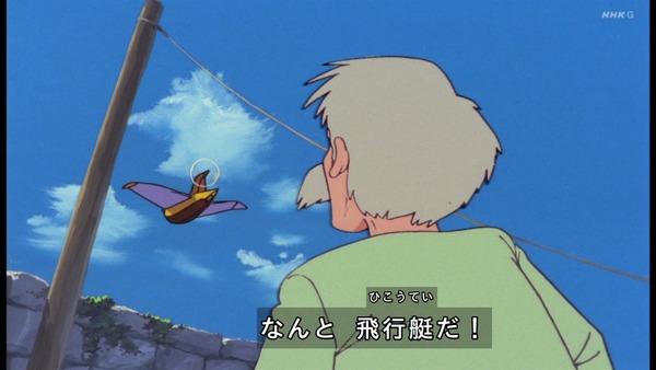 「未来少年コナン」第1話感想 画像 (114)