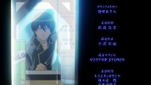 「銀魂゜」51話(316話)感想 (85)