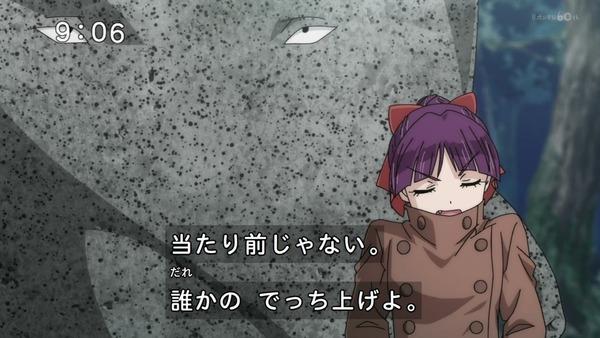 「ゲゲゲの鬼太郎」6期 42話感想  (8)