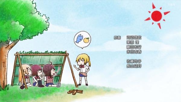 「ソウナンですか?」9話感想  (60)