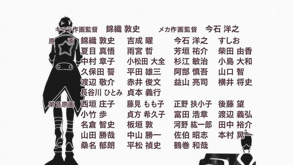 「天元突破グレンラガン」27話(最終回) (104)