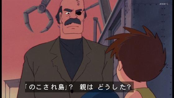 「未来少年コナン」第9話感想 (38)