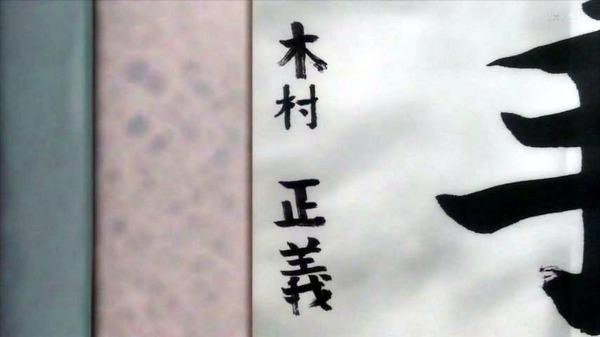 暗殺教室 (128)