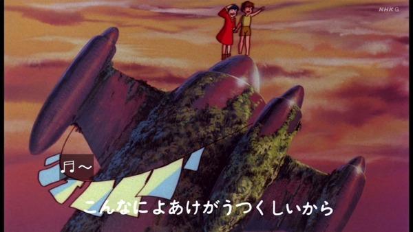「未来少年コナン」第1話感想 画像 (4)