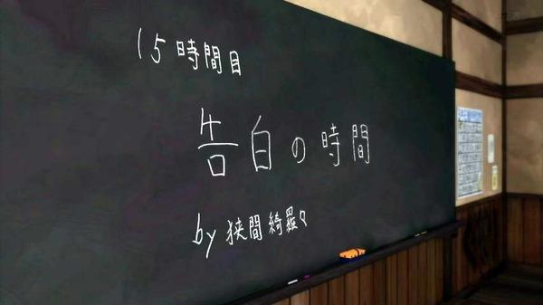 「暗殺教室」第2期 15話感想 (48)
