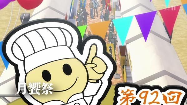「食戟のソーマ 餐ノ皿(3期)」3話 (13)