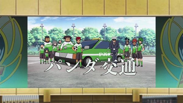 「イナズマイレブン アレスの天秤」22話感想 (1)
