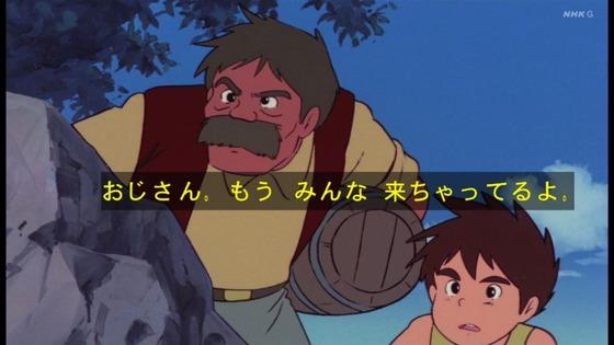 「未来少年コナン」第19話感想 画像  (68)