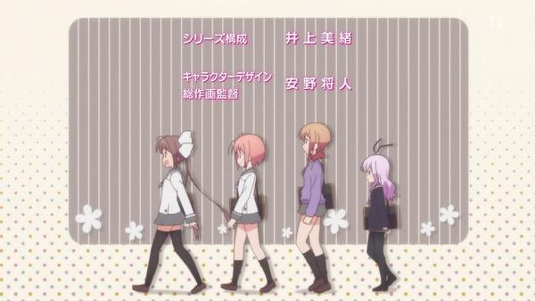 「スロウスタート」1話 (14)