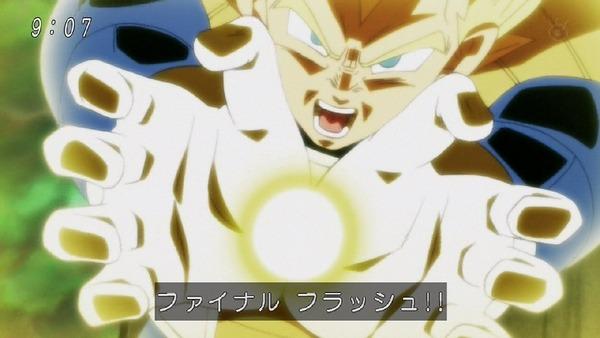 「ドラゴンボール超」119話 (2)