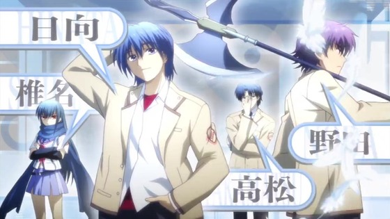 「Angel Beats!」第2話感想 (5)