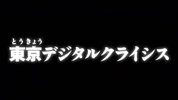 「デジモンアドベンチャー:」第1話感想 画像 (13)