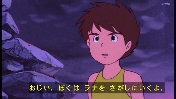 「未来少年コナン」第2話感想 画像  (75)