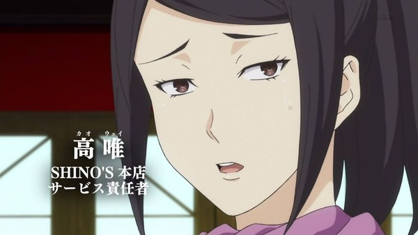 「食戟のソーマ 弐ノ皿(2期)」 (10)