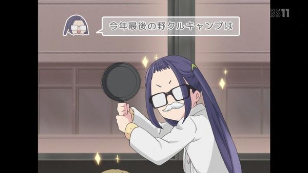 「ゆるキャン△」8話 (31)