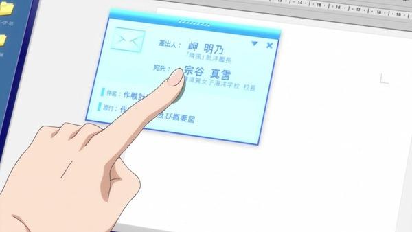 「ハイスクール・フリート(はいふり)」8話感想 (26)