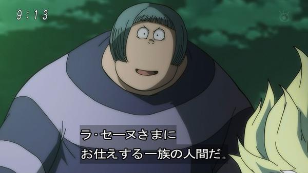「ゲゲゲの鬼太郎」6期 57話感想 (35)