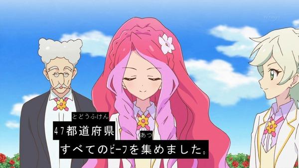 「アイカツスターズ!」第71話 (36)