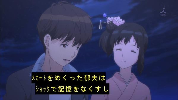 「セイレン」9話 (25)