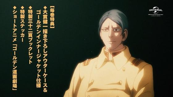 「ゴールデンカムイ」25話(第3期 1話)感想 (3)