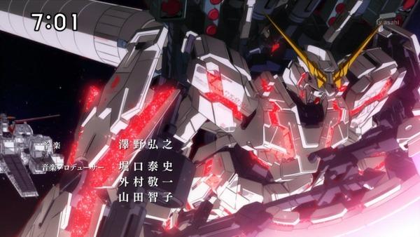 「機動戦士ガンダム UC」13話 (1)