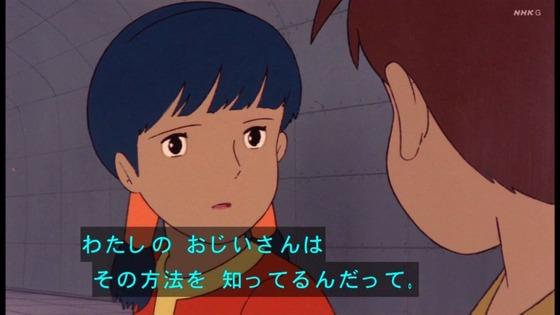 「未来少年コナン」第6話感想 (47)