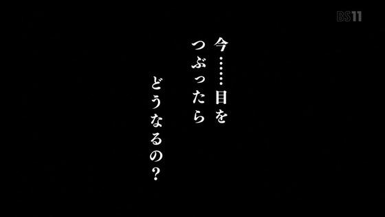 「かぐや様は告らせたい?」2期 第8話感想 (58)