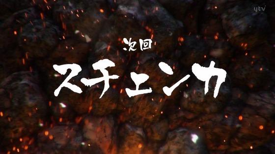 「ゴールデンカムイ」25話(第3期 1話)感想 (77)