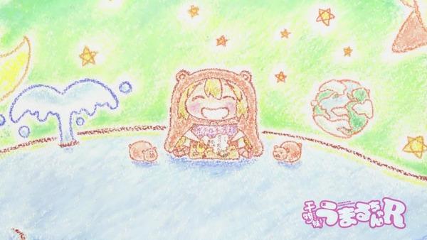「干物妹!うまるちゃんR」2期 6話 (43)