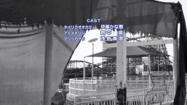 「けものフレンズ」10話 (48)