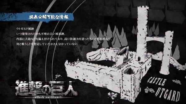 「進撃の巨人 Season2」29話 (34)