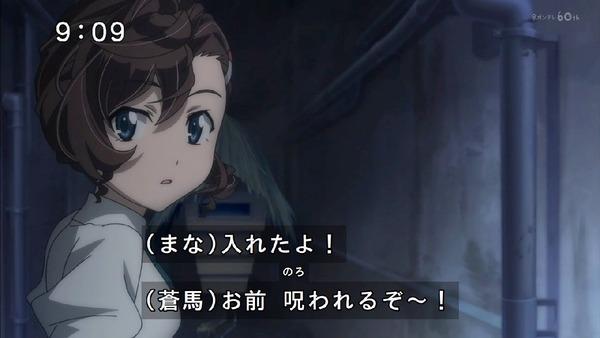 「ゲゲゲの鬼太郎」6期 1話 (16)