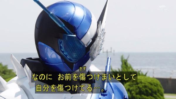 「仮面ライダービルド」2話 (65)