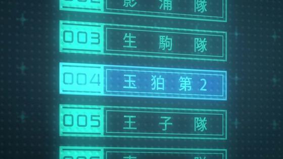 「ワールドトリガー」2期 8話感想  (63)